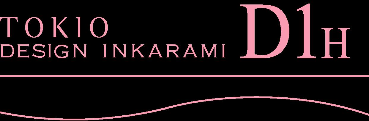 TOKIO DESIGN INKARAMI D1H