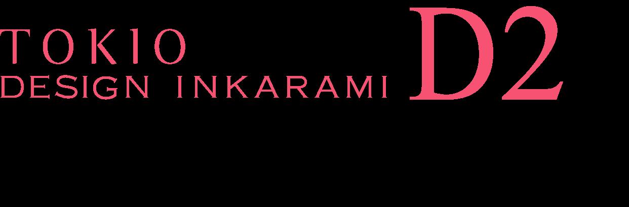 TOKIO DESIGN INKARAMI D2