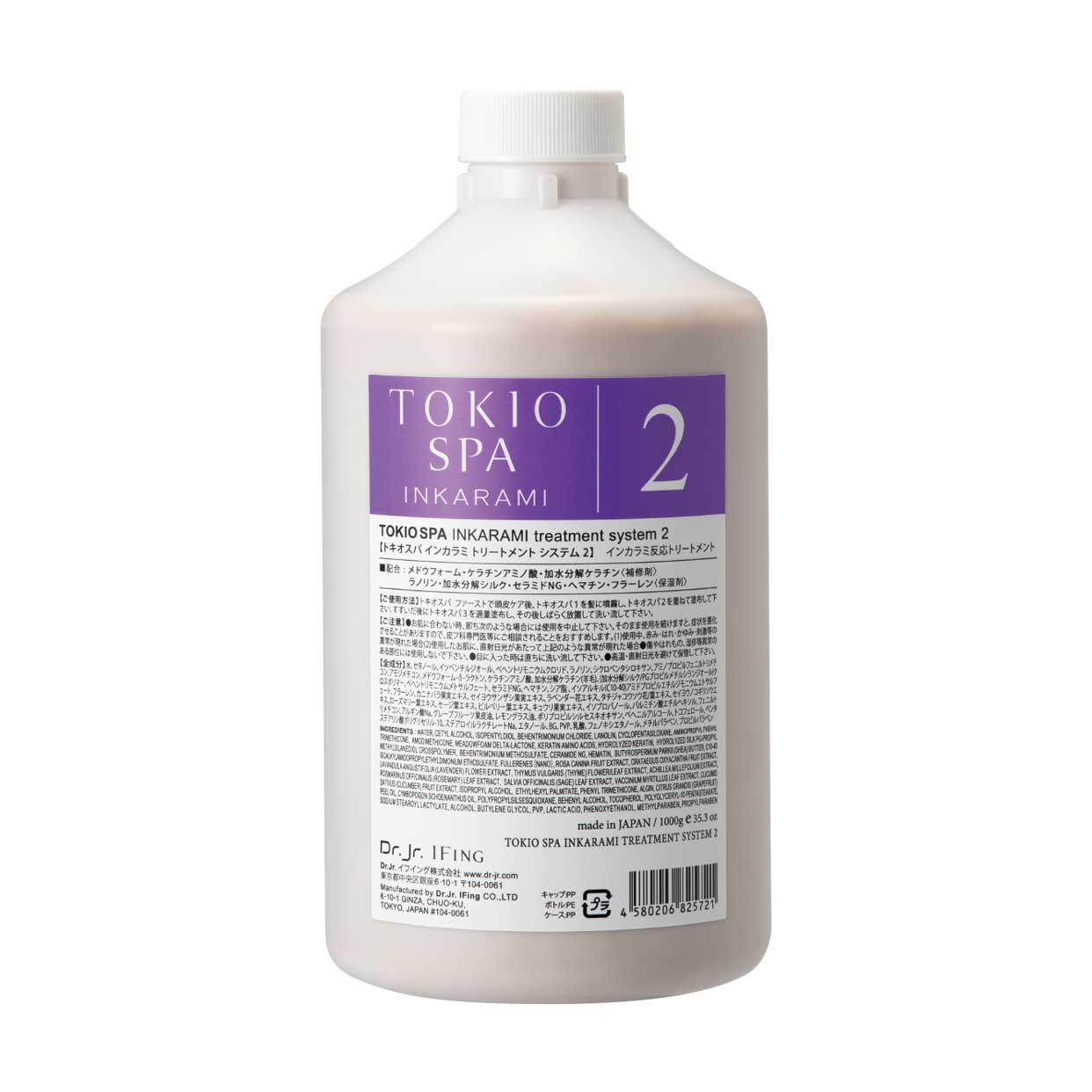 TOKIO SPA 2