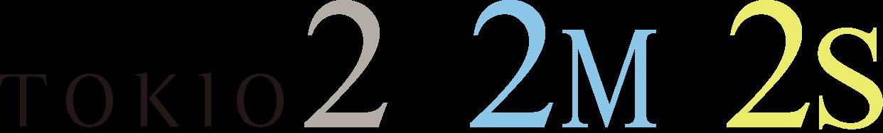TOKIO INKARMAI 2 2M 2S